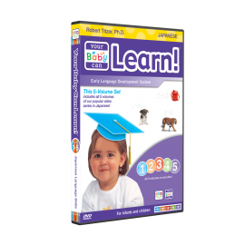 Your Baby Can Learn! Japanese DVD Case